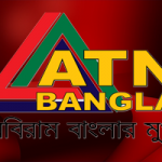 ATN Bangla Live TV Online