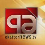 Ekattor TV Live Online