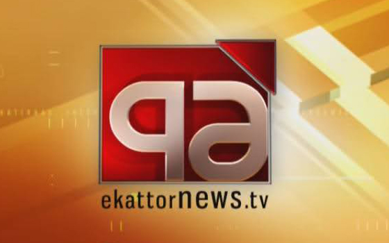 ekattor-tv-logo