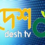 Desh TV Live Online