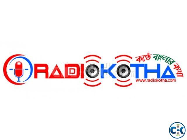 Radio Kotha Online Bangladesh