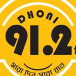 Radio Dhoni 91.2 FM