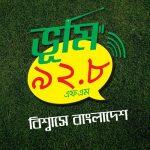 Radio Bhumi FM 92.8
