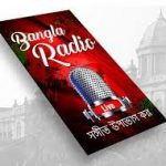 Bangla Wadio Live