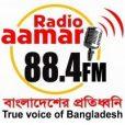 Radio Amar 88.4 FM