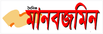 Daily Manabzamin