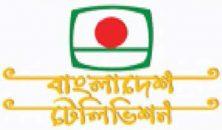 Bangladesh Television Online TV Channel