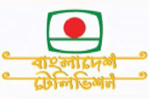 Bangladesh Television Online TV Channel