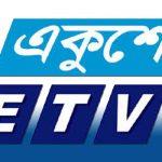 Ekushey TV Online