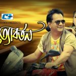 Bangla Super Hits Natok  Prottaborton |Ft Mir Sabbir | Sharbonti | Abul Hayat |