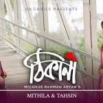 Bangla Romantic Natok Thikana ( ঠিকানা ) ||Ft Apurba | Mithila |