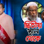 Bangla Natok Ditio Sthan Theke ||Ft Mosharraf Korim | Ruma | Jorna |