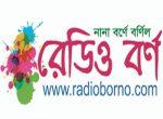 Radio Borno