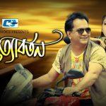 Bangla Super Hits Natok  Prottaborton |Ft Mir Sabbir | Sharbonti | Abul Hayat |