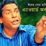 Bangla Natok Award Of Honesty Ft Mosharrof Karim   Farhana Mili
