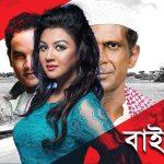 Bangla Natok A Journey By Boat ( এ জার্নি বাই বোট )  ||Ft Joya Ahsan | Hasan Masud | Ahmed Rubel