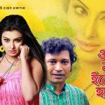 Bangla Super Hits Natok  One Lakh Eleven Hazar ( ওয়ান লাখ ইলেভেন হাজার )  |Ft Aa Kho Mo Hasan | Mukti | Omol | Pran Ray |